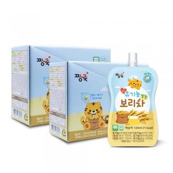 순한 유기농쌀눈보리차 2BOX -20봉